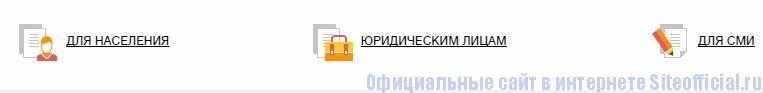 МЧС России официальный сайт - Информация