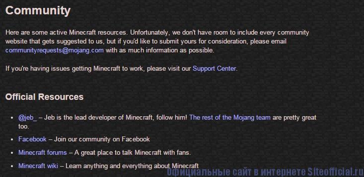 Официальный сайт Майнкрафт - Раздел Community