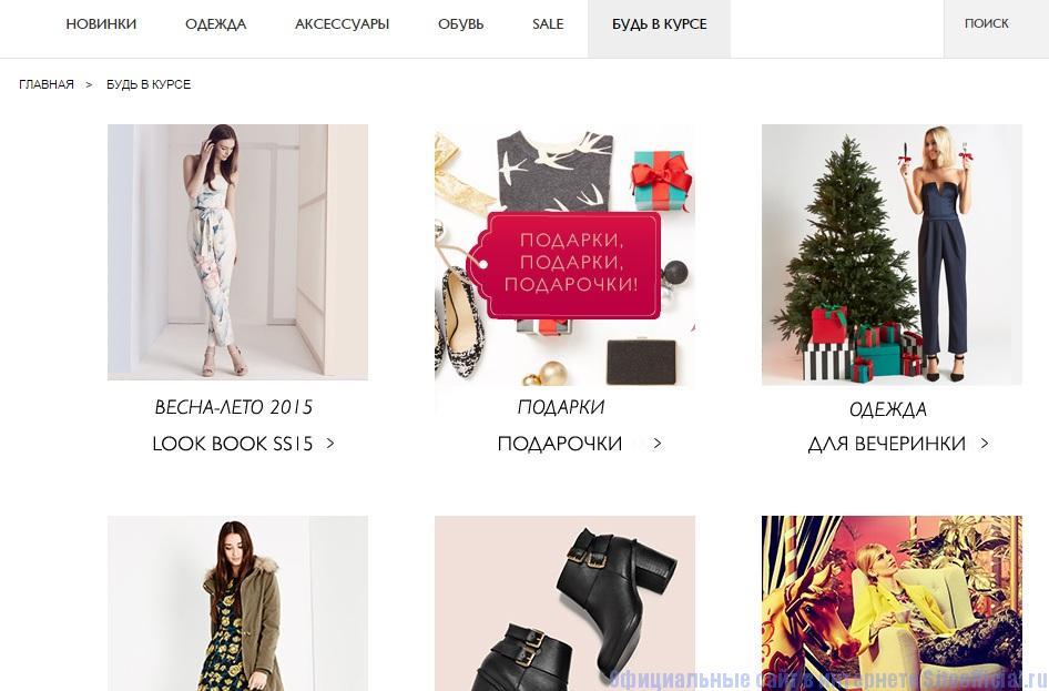 Официальный Сайт Брендовой Одежды
