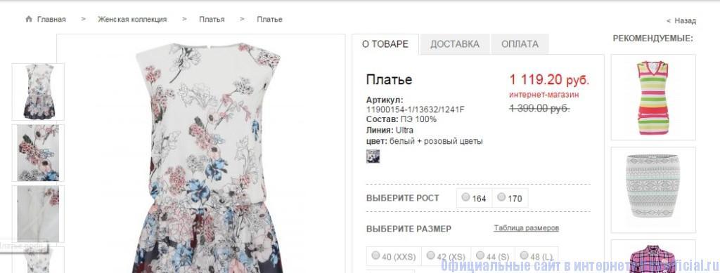 платья из хлопка 44 48 размера купить