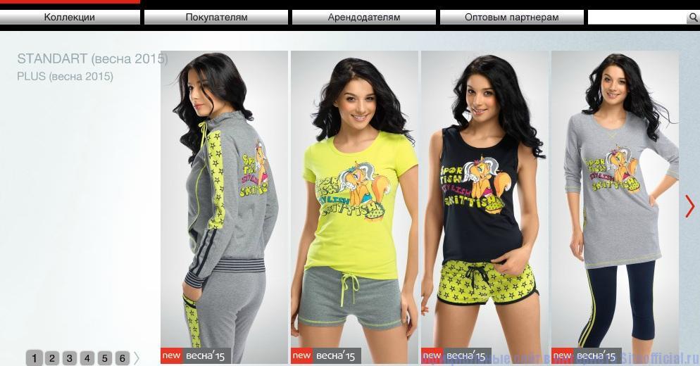 Пеликан официальный сайт - Домашняя одежда