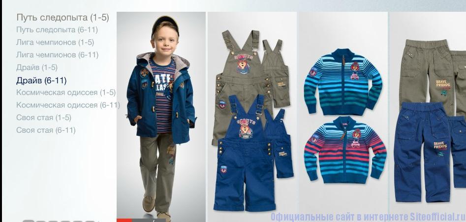 Пеликан официальный сайт - Детская одежда