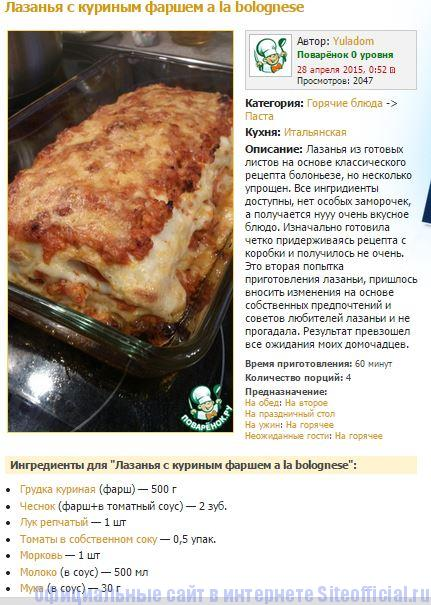 Чахохбили (47 рецептов с фото) - рецепты с фотографиями на Поварёнок.ру