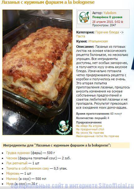 Сироп – рецепты на Поварёнок.ру