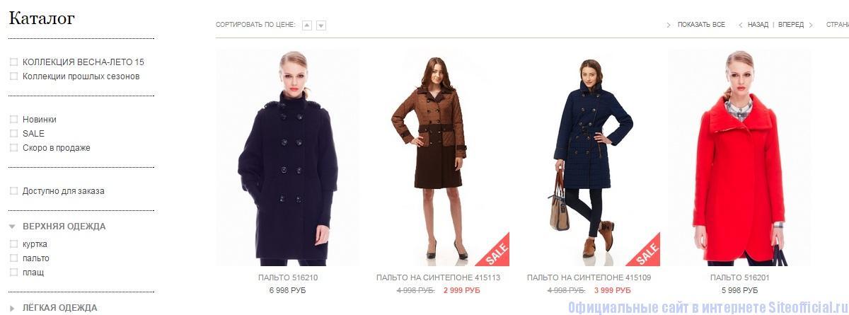 Интернет Сайт Одежды Саваж