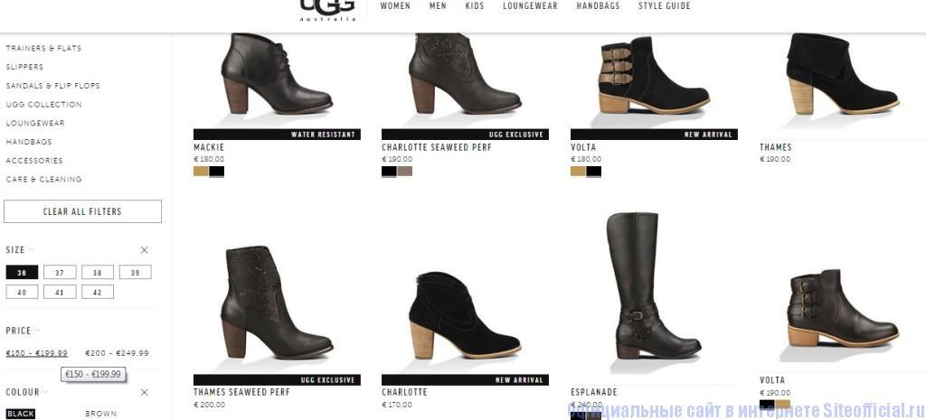 UGG официальный сайт - Фильтр женской обуви черный цвет