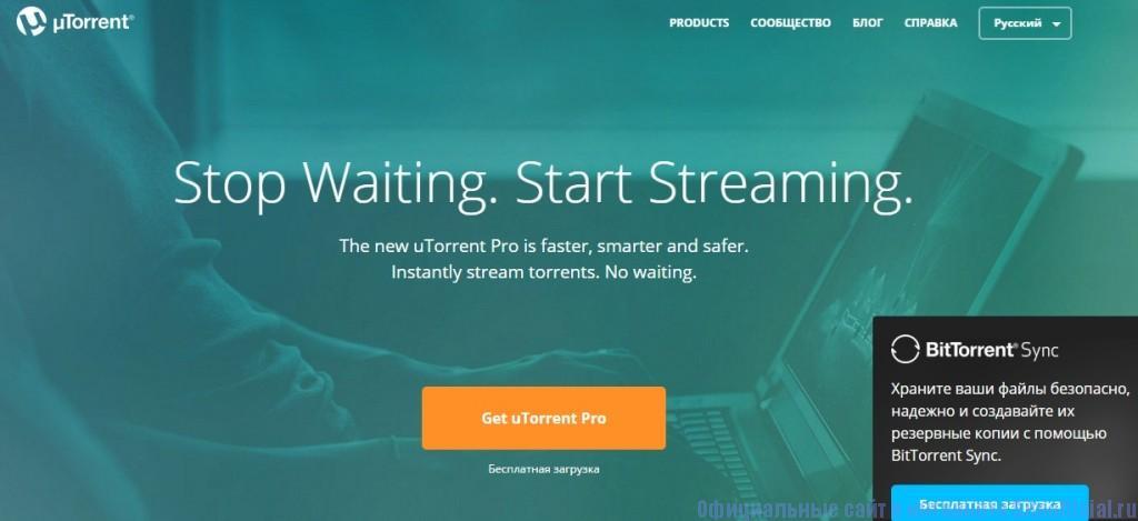 Torrent официальный сайт скачать бесплатно русская версия - фото 6