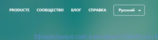 Торрент официальный сайт - Разделы