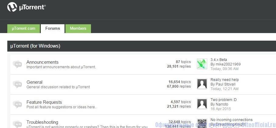 Torrent официальный сайт скачать бесплатно русская версия