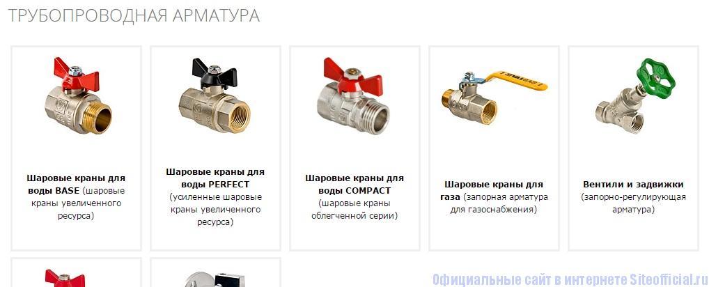 Официальный сайт Valtec - Трубопроводная арматура