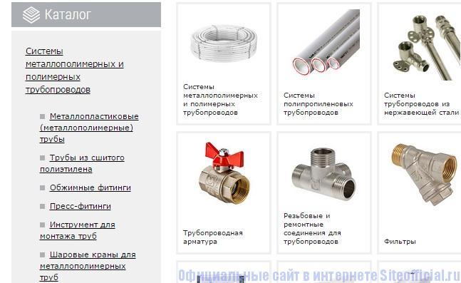 Официальный сайт Valtec - Каталог