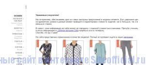 Зола официальный сайт - Каталог женской одежды