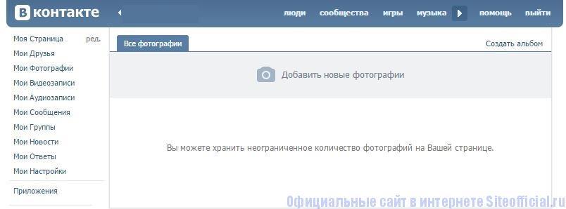 """ВК - Вкладка """"Мои фотографии"""""""
