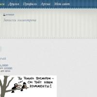 ЖЖ Мальгин - Главная страница