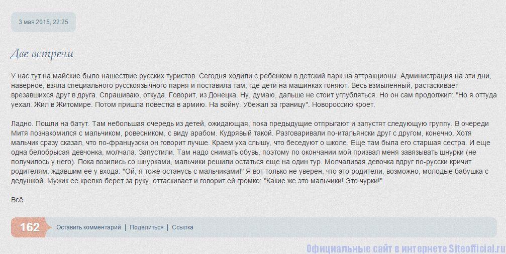 ЖЖ Мальгин - Запись