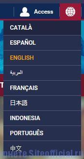 Барселона официальный сайт - Список языков