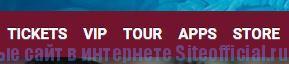 Барселона официальный сайт - Вкладки