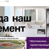 Официальный сайт Geberit - Главная страница