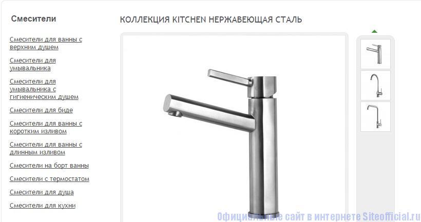 Официальный сайт Iddis - Смесители для ванной (описание с фото)