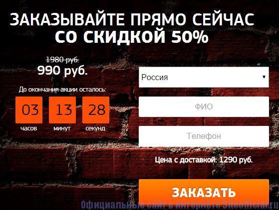 КСБ 55 официальный сайт - Заказ продукта