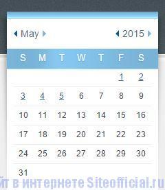 ЖЖ Лена Миро - Календарь