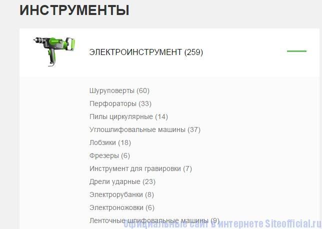 Леруа Мерлен официальный сайт - Инструменты