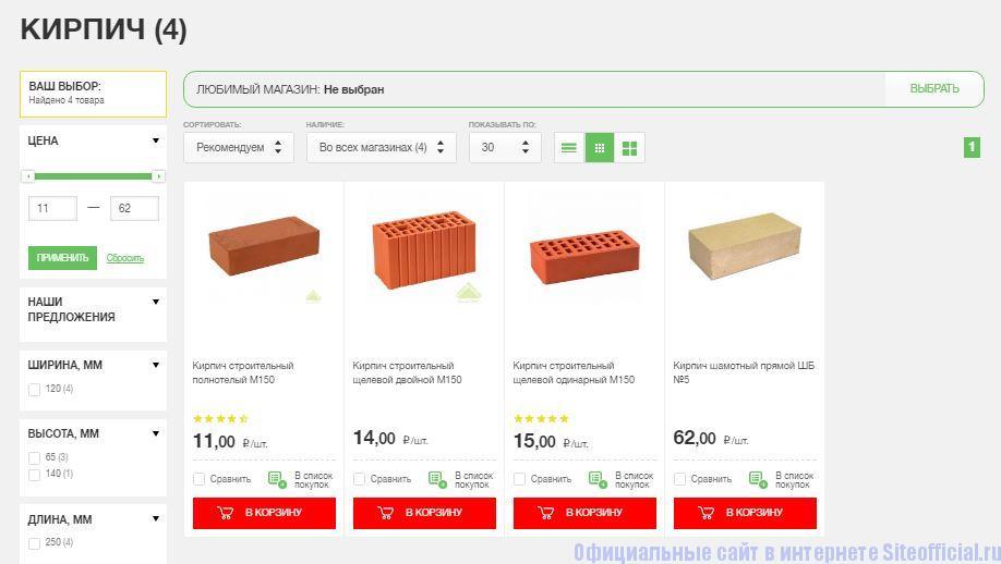 Каталог товаров определённого вида на официальном сайте Леруа Мерлен