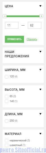 Параметры поиска в каталоге товаров Леруа Мерлен