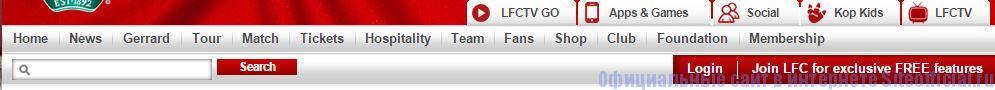 Ливерпуль официальный сайт - Вкладки