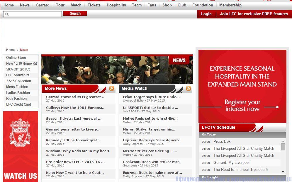 """Ливерпуль официальный сайт - Вкладка """"News"""""""