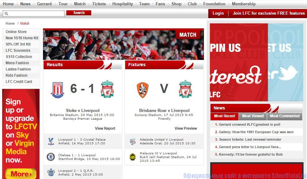 """Ливерпуль официальный сайт - Вкладка """"Match"""""""