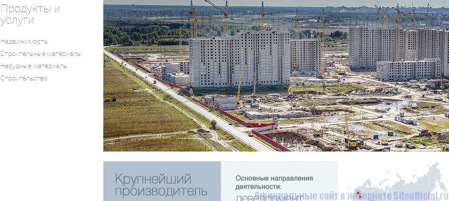 Официальный сайт Группа ЛСР - Продукты и услуги