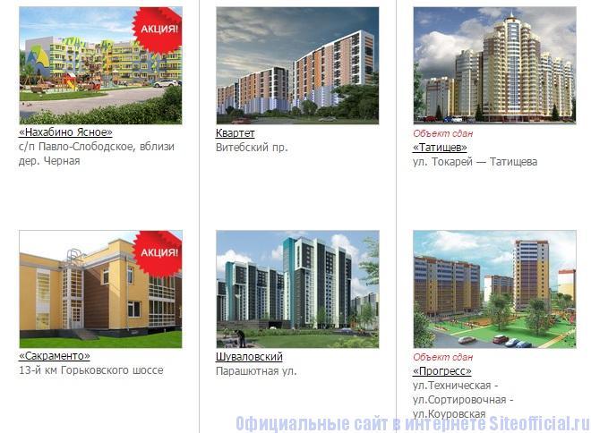 Официальный сайт Группа ЛСР - Покупка квартиры