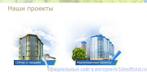 Официальный сайт Мегалит - Проекты