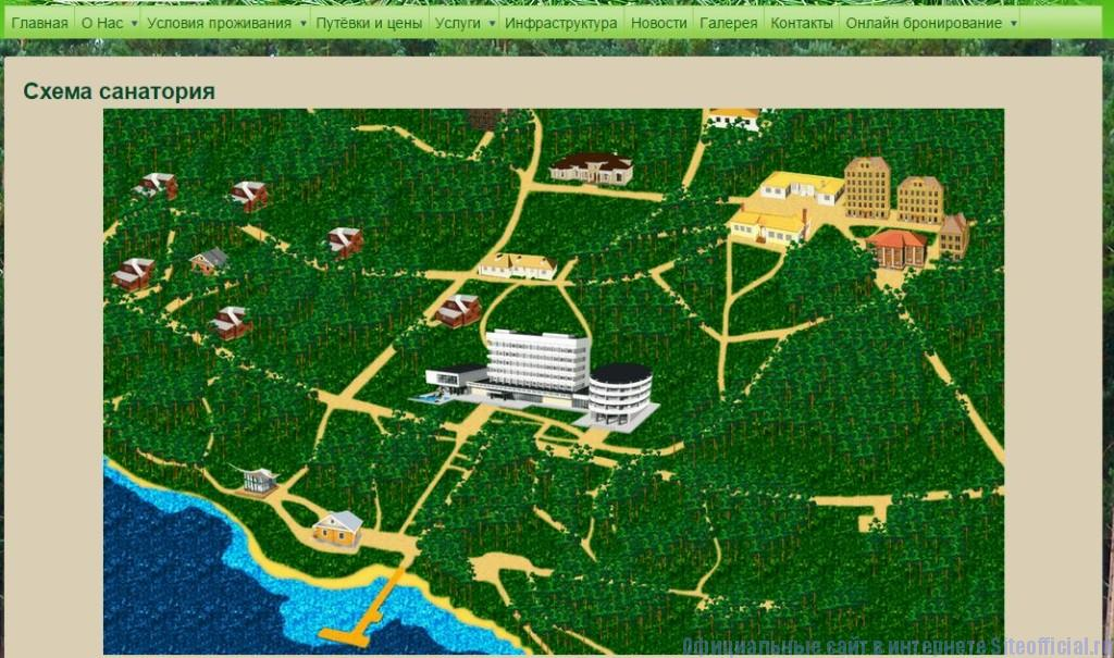 Санаторий Сосны Белоруссия официальный сайт - Схема санатория