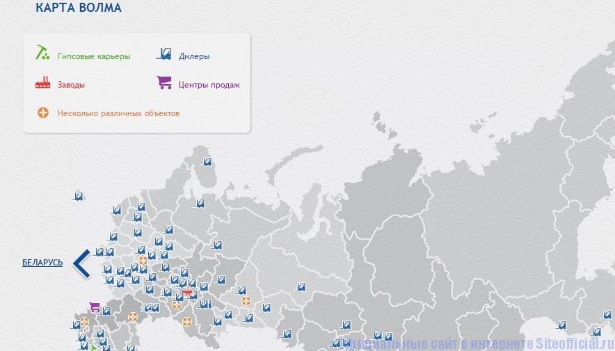 Официальный сайт Волма - Карта