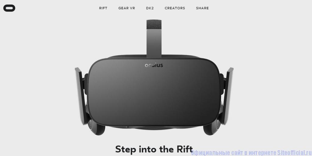 Oculus Rift DK2 официальный сайт - Главная страница