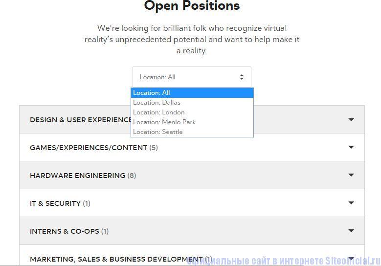 "Oculus Rift DK2 официальный сайт - Вкладка ""Careers"""