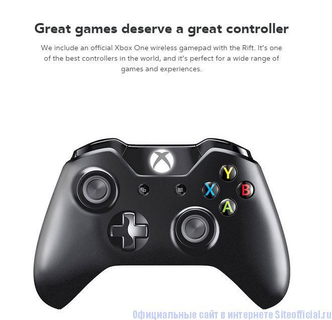 Oculus Rift DK2 официальный сайт - Xbox One gamepad