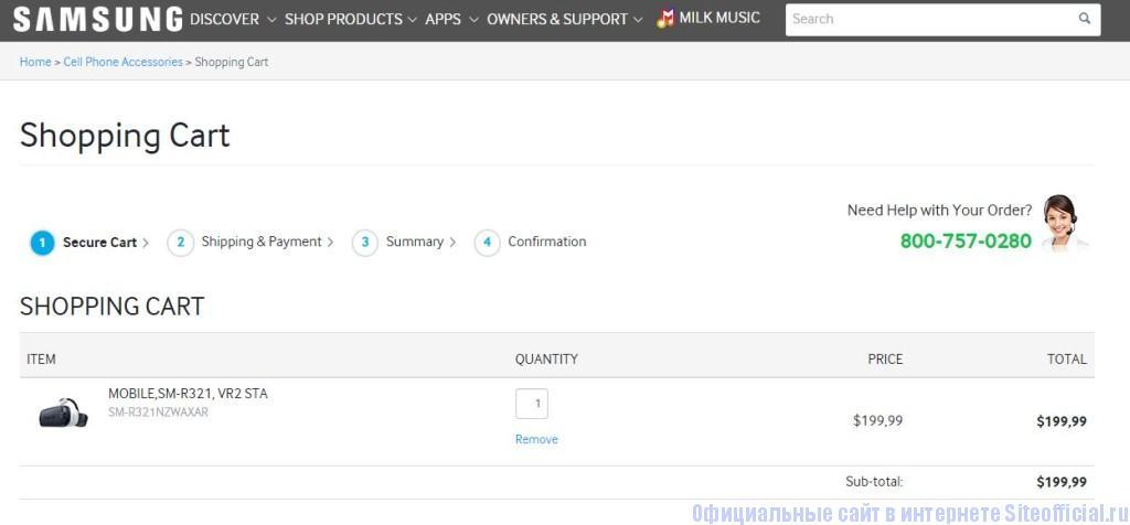 Oculus Rift DK2 официальный сайт - Заказ устройства