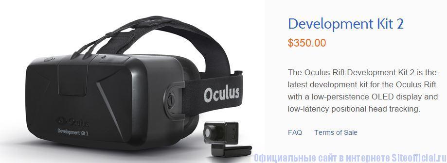 Oculus Rift DK2 официальный сайт - Цена Development Kit 2