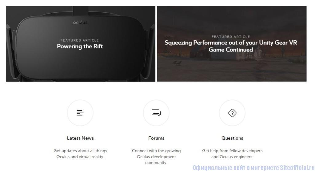 "Oculus Rift DK2 официальный сайт - Вкладка ""Creators"""