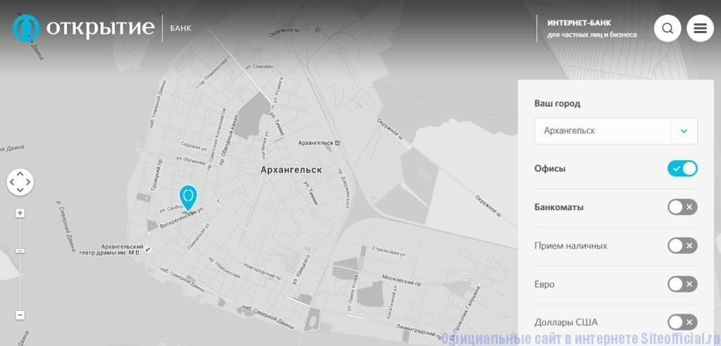 """Официальный сайт банк Открытие - Вкладка """"Банкоматы и офисы"""""""
