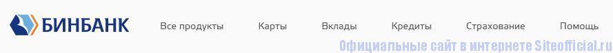 Официальный сайт Бинбанк - Вкладки