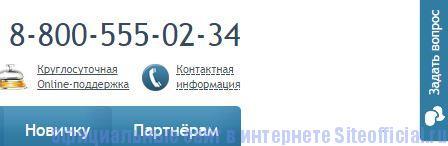 Робофорекс официальный сайт - Вкладки