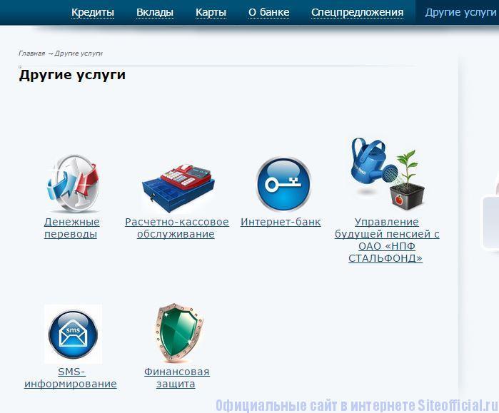 """Официальный сайт Совкомбанк - Вкладка """"Другие услуги"""""""