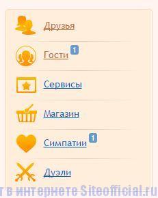 тех служба знакомств mail ru