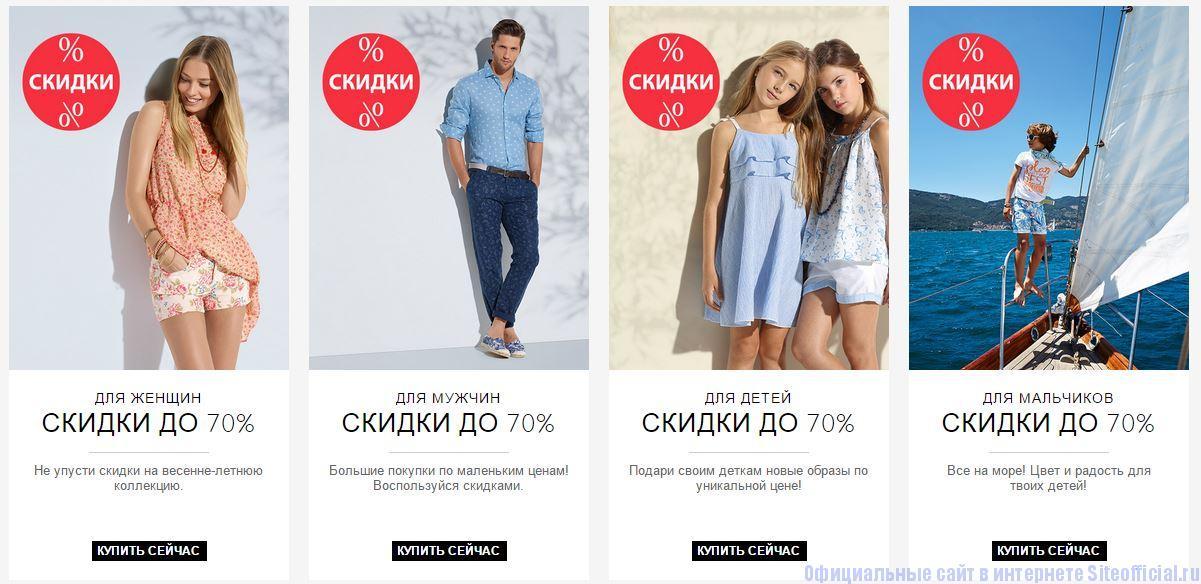 Бенетон Магазин Одежды Каталог