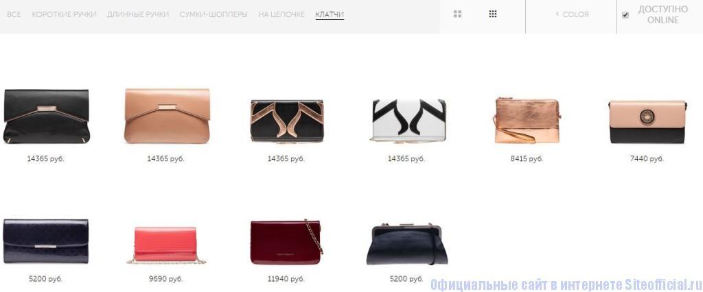 Карло Пазолини официальный сайт - Список товаров