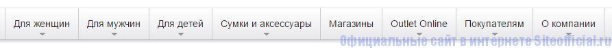 ЭККО официальный сайт - Вкладки